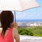 折りたたみ日傘はUVカットと遮光率で体感温度は8℃違う!