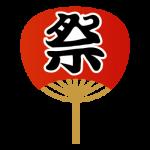 熊谷うちわ祭り2018年の全日程と会場までの交通&規制情報!