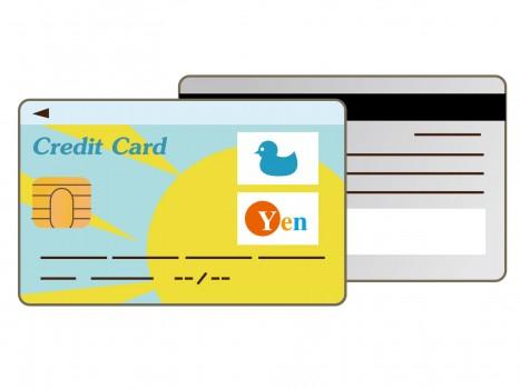 creditcard-bonus