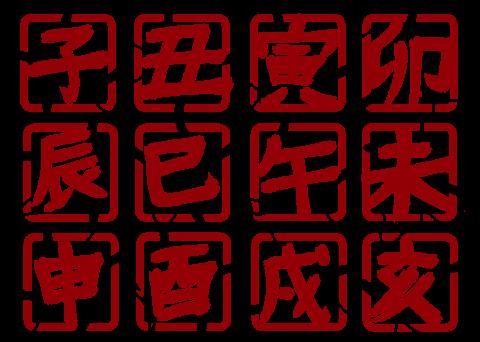 nengajyo-stamp