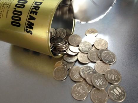 20dai-savings-average