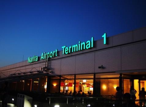 naritaairport-paking-reservation