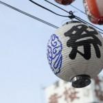 新居浜太鼓祭りの2018年全日程は?かきくらべの魅力に迫る!