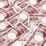 赤字国債とは【日本の残高は?国債の意味からわかりやすく徹底解説】