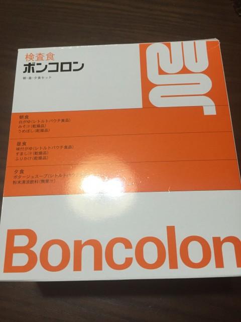 colonoscopy-2